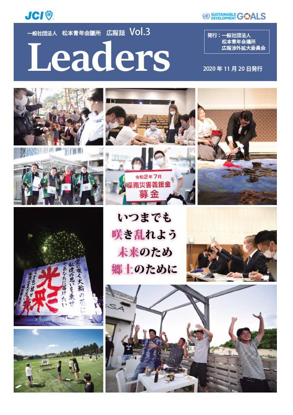 leaders_01.jpg